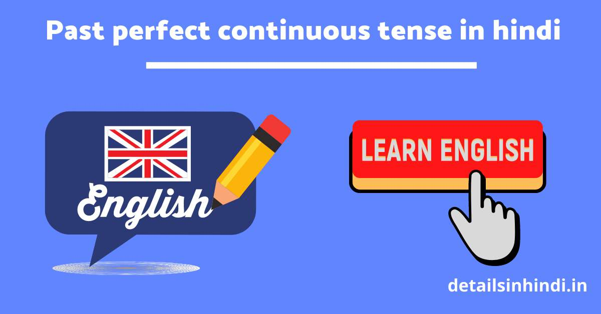 Past perfect continuous tense in hindi