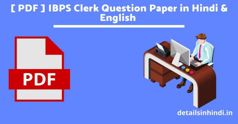 [5+ PDF] IBPS Clerk Question Paper in Hindi & English