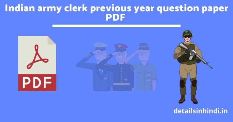 [ 9+ PDF ] Army Clerk Previous Year Question Paper & Model paper in Hindi