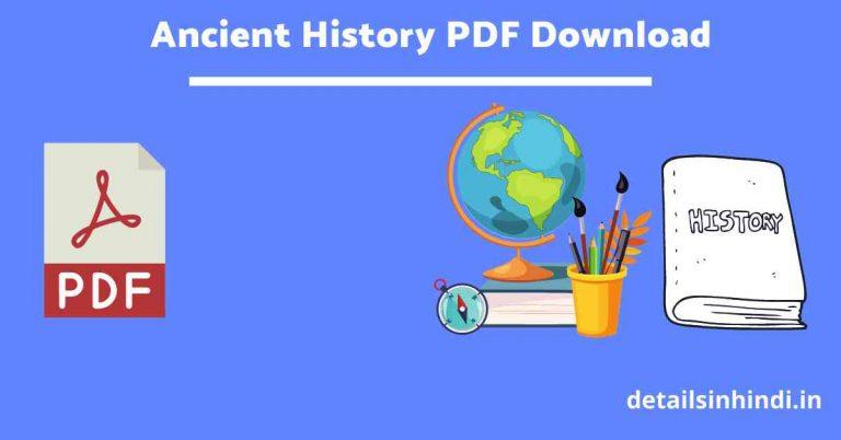 [प्राचीन भारत का इतिहास] Ancient History PDF in Hindi & English
