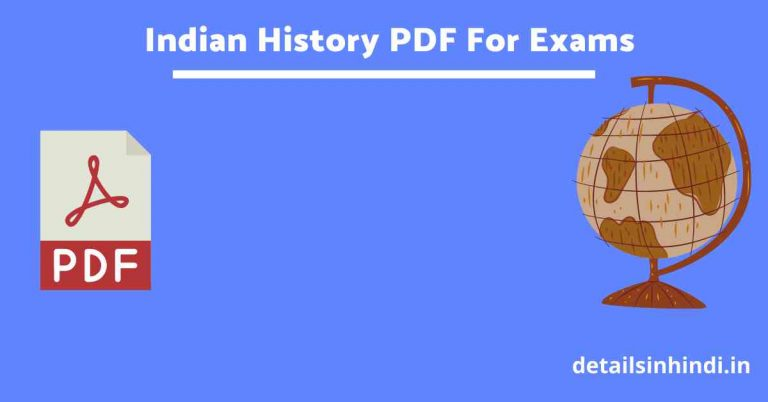 [भारत का इतिहास] Indian History PDF in Hindi & English