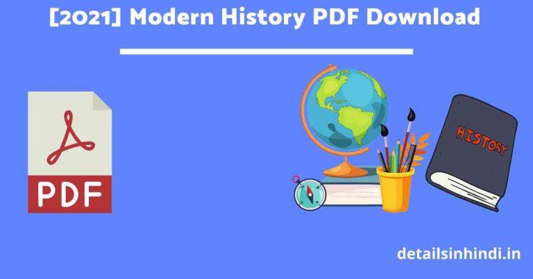 [Spectrum & Bipin Chandra] Modern History PDF Download in hindi & English
