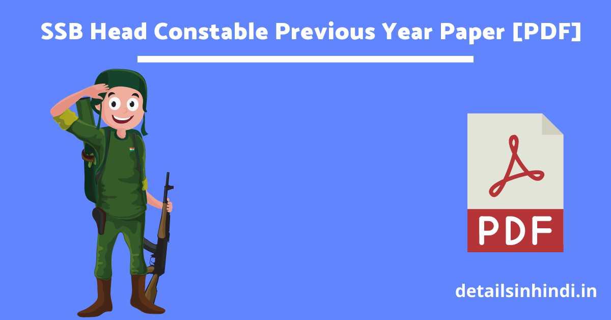 SSB Head Constable Previous Year Paper PDF