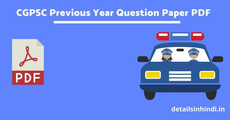 [Pre + Mains] CGPSC Previous Year Question Paper in Hindi & English