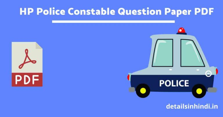 [2021] HP Police Constable Previous Year Paper in Hindi & English