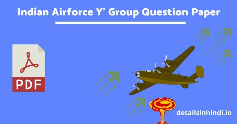 [2021] Indian Airforce Y Group Question Paper in Hindi & English