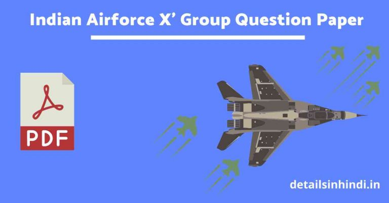 [2021] Indian Airforce X Group  Question Paper in Hindi & English
