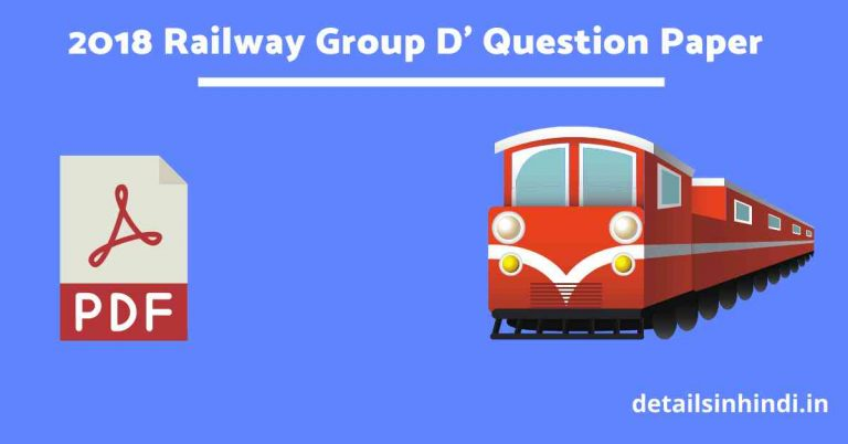 All Shift Railway Group D 2018 Question Paper in Hindi & English